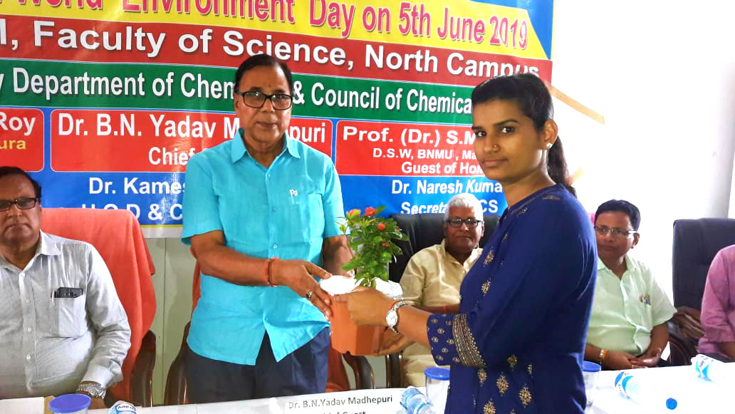 Chief Guest Dr.Bhupendra Madhepuri is being honoured with a Plant in place of Bouquet on the World Environment Day at North Campus BNMU, Madhepura.