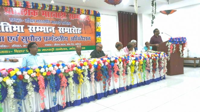The President Mr.Vinod Todi & others addressing Bihar Pradeshik Marwadi Sammelan at Jeevan Sadan, Madhepura.