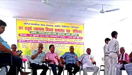 Dr.Bhupendra Madhepuri, Prof.Shyamal Kishore Yadav, Chandrashekhar Kumar and others at Varisth Nagrik Seva Sangthan meeting on Mritubhoj .