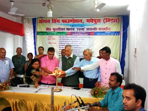 Dr.Bhupendra Madhepuri, VC Dr.A.K.Ray, Dr.Shanti Yadav, Dr.Amol Ray and others inaugurating the function of Dr.Murlidhar Yadav 70th birth anniversary under the banner of Open Wing Foundation Madhepura.