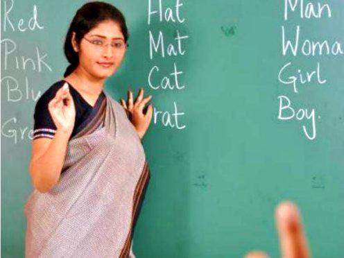 1.5 Lakh Teachers recruitment in Bihar.