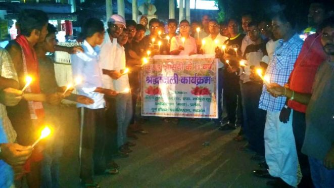Samajsevi Dr.Bhupendra Narayan Yadav Madhepuri along with activists of Kosi Nav-Nirman Manch gathered for liting candles at Bhupendra Chowk in memory of Kusha Flood Victims.