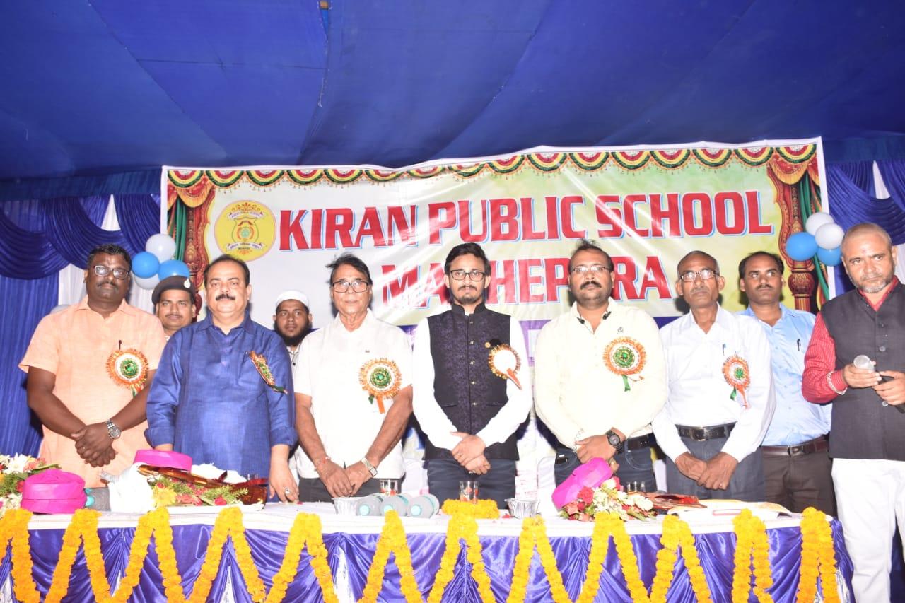 Kiran Public School.