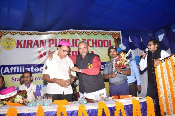 Kiran Public School, Madhepura