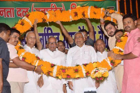 JDU Rajya Parishad Meeting at Patna.