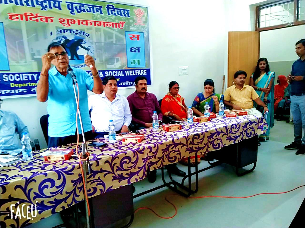 Samajsevi Dr.Bhupendra Madhepuri addressing the people at Buniyad Bhawan, Madhepura.