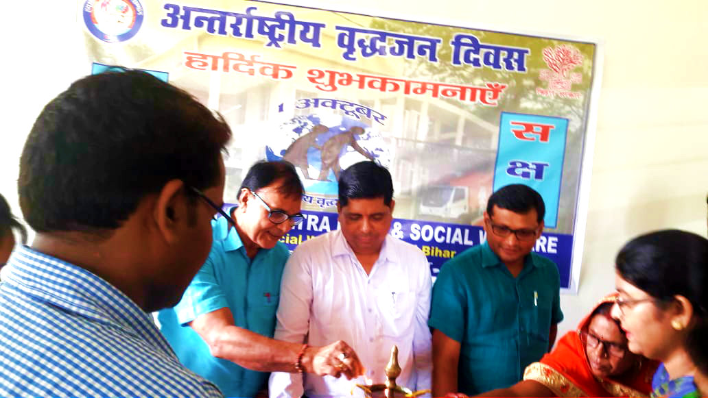 Inauguration of the function on the occasion of International Day of Older Persons at Buniyad Bhawan, Madhepura.
