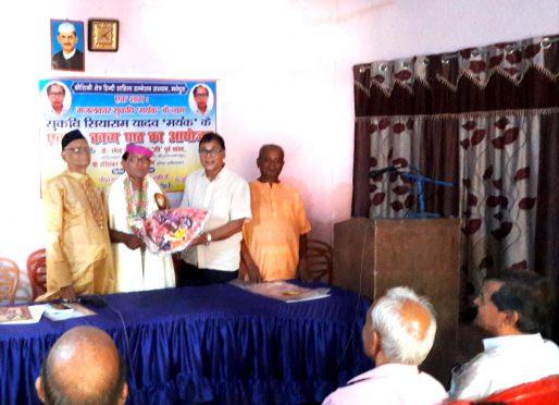 Sachiv Dr.Bhupendra Narayan Yadav Madhepuri giving honour to Sukavi Siyaram Yadav Mayank in graceful presence of Adhyaksh Harishankar Shrivastav Shalabh and others at Ambika Sabhagar, Kaushiki Sahitya Sammelan Madhepura.