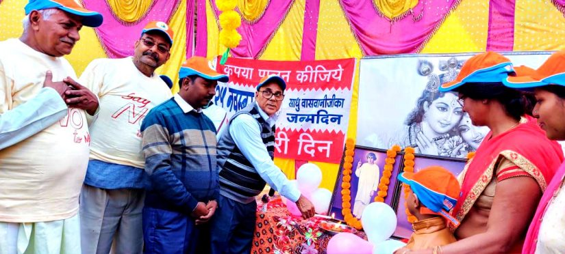 Dr.Bhupendra Narayan Yadav Madhepuri inaugurating the function of Baswani Birth Anniversary at Madhepura.
