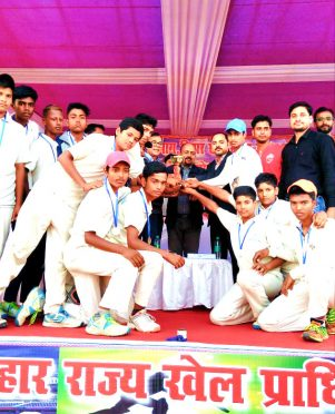 State Under 14 Cricket Tournament winner Samastipur Team and Runner Siwan Team at BN Mandal Stadium Madhepura.