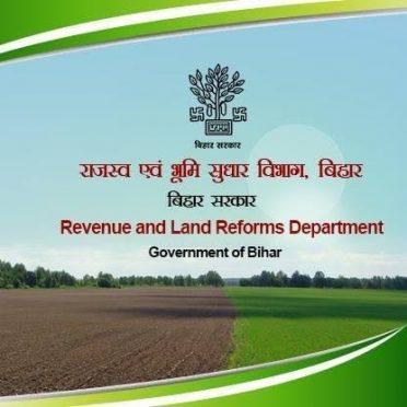 Land Reforms in Bihar