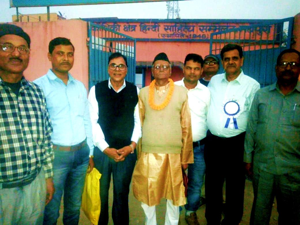 Adhyaksh Harishankar Shrivastav Shalabh, Sachiv Dr.Bhupendra Madhepuri and others at Kaushiki Kshetra Sahitya Sammelan.