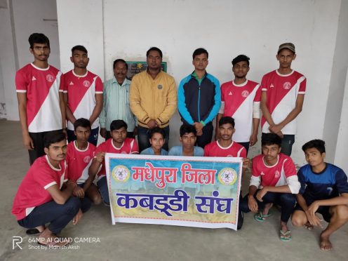 Madhepura Kabaddi team leaving for Saran for 46th Boys Kabaddi Tournament.