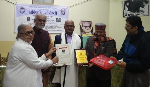Vineet Utpal gets Kaka Kalelkar Samman.