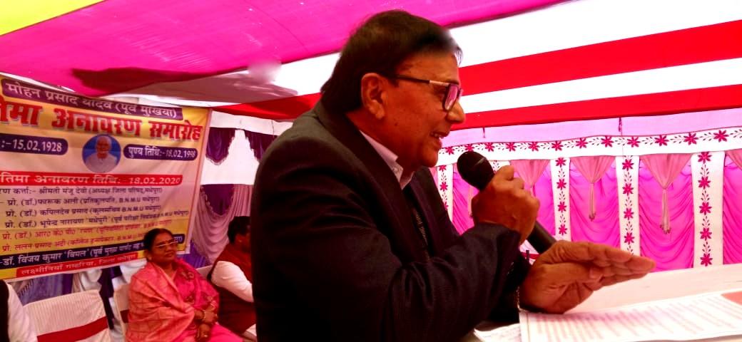Samajsevi Dr.Bhupendra Madhepuri addressing the function of Mohan Babu Pratima Anawaran Samaroh at Lakshminiyan, Gamhariya Madhepura.