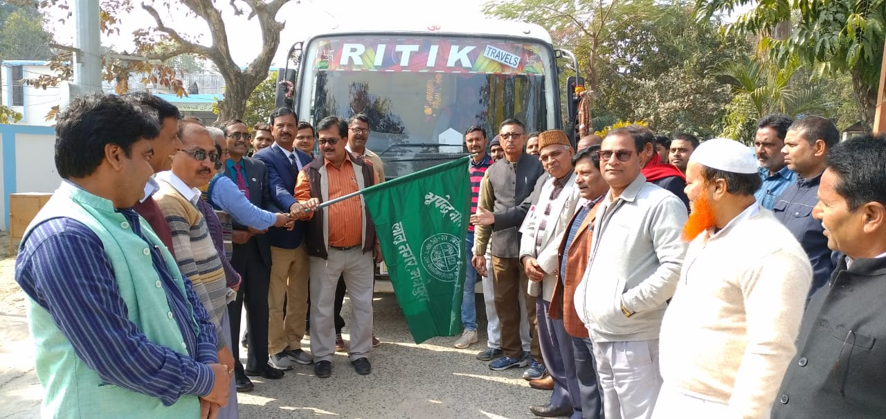 Players & Athletes from BNMU leaving for Bhagalpur.