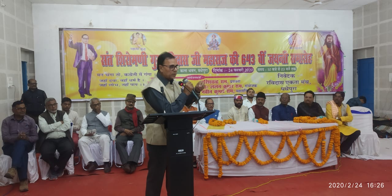 Shikshavid Dr.Bhupendra Madhepuri addressing the people on the occasion of Saint Ravi Das Jayanti at Bhupendra Kala Bhawan Madhepura.