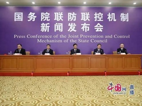China taking prevention on Covid19.