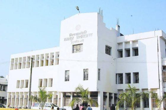 Tilka Manjhi University Bhagalpur.