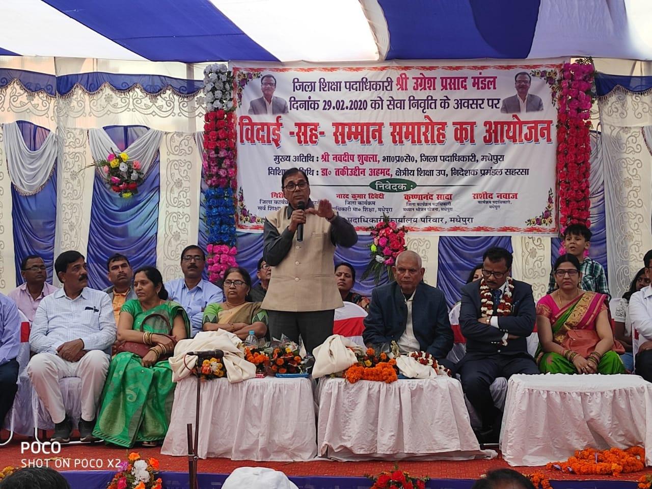 Shikshavid Dr.Bhupendra Madhepuri addressing the farewell of DEO Yugresh Prasad Mandal at Madhepura.