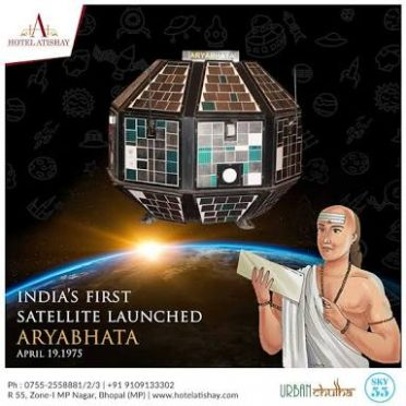 India's 1st satelite Aryabhatta