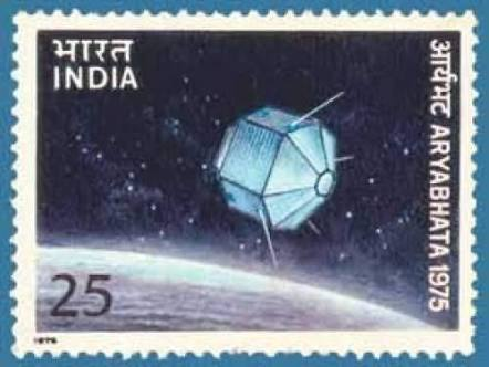 Stamp in memory of 1st Satellite Aryabhatta released by Govt. Of India.