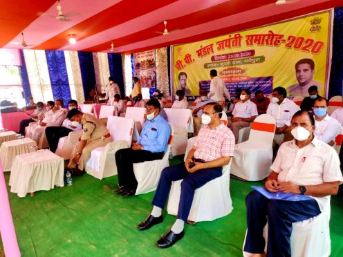 DM Navdeep Shukla, SP Sanjay Kumar, ADM Upendra Kumar, Samajsevi Dr.Bhupendra Narayan Yadav Madhepuri and others attending BP Mandal Jayanti Samaroh- 2020 at Murho.