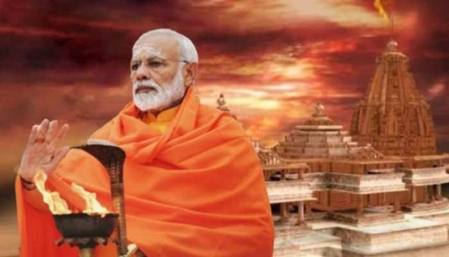 Ram Mandir Bhoomi Pujan by PM Modi at Ayodhya.