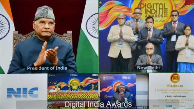 digital-award 2020