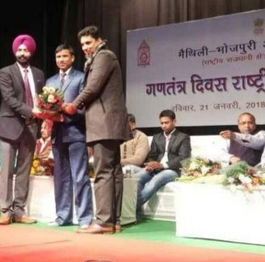 Mukhtar Alam is being honoured for the promotion of Maithili language.