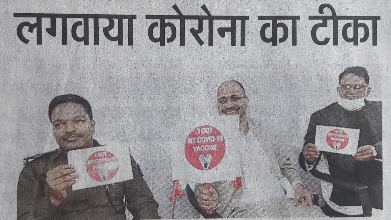 SP Yogendra Kumar, DM Shyambihari Meena and ADM Upendra Kumar all waiting for 2nd Phase inaugural Covid-19 Vaccination.