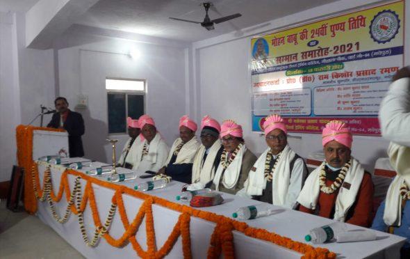 Mohan-Shakuntala Teacher's Training College.