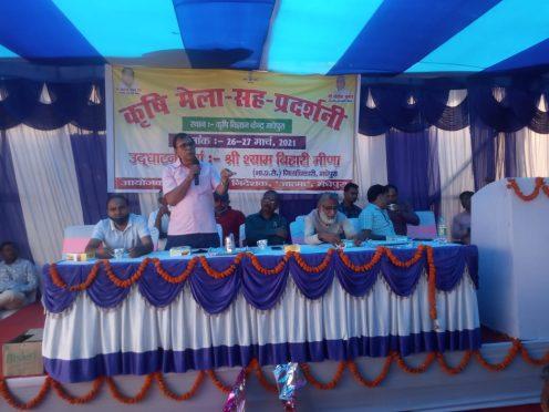 Samajsevi Dr.B.N.Yadav Madhepuri addressing at Kisan Mela organised by Rajan Balan DAO.