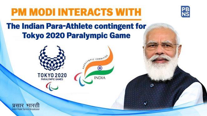 Tokyo Palympic Team India.