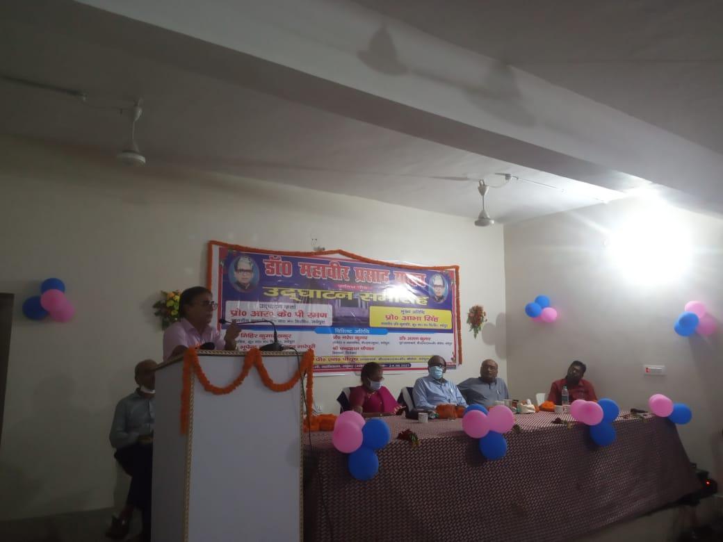 Samajsevi Shikshavid Dr.Bhupendra Madhepuri addressing on the occasion of Dr.Mahavir Pratibh Peeth Inauguration at Bhupendra Narayan Mandal Commerce College, Madhepura.