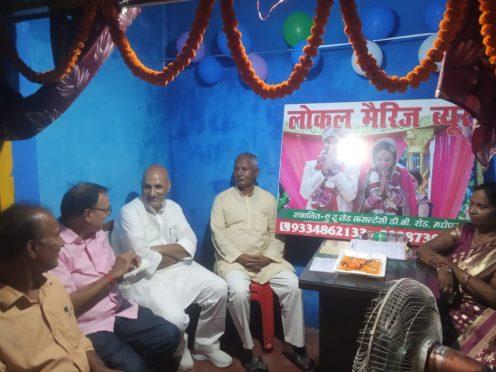 Former Minister and MLA Prof.Chandrashekhar, Samajsevi Dr.Bhupendra Narayan Yadav Madhepuri and others after inauguration of Local Marriage Bureau at Shahid Chulhai Marg Madhepura.