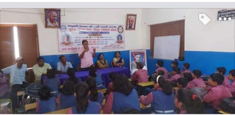 Dr.Bhupendra Narayan Yadav Madhepuri addressing at Tulsi Public School Madhepura on the occasion of 114th jayanti of Rashtrakavi Ramdhari Singh Dinkar.