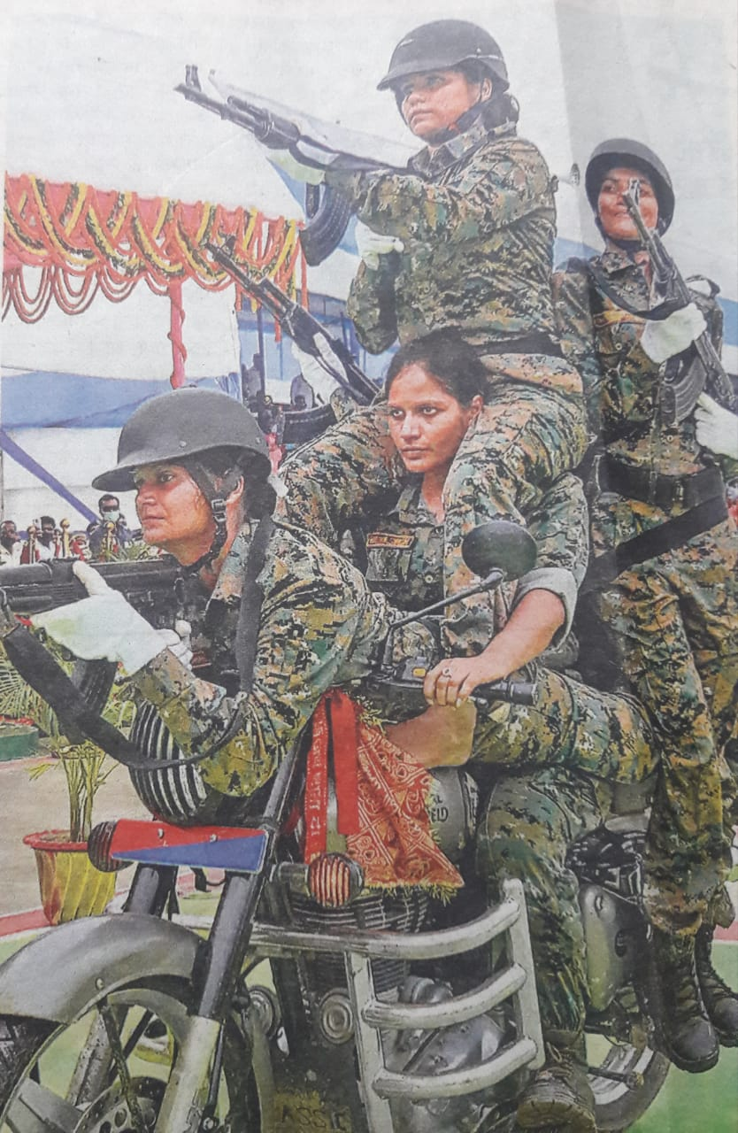Lady Police Officers in Bihar.