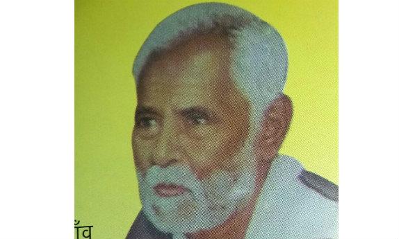Kirti Narayan Mandal Madhepura