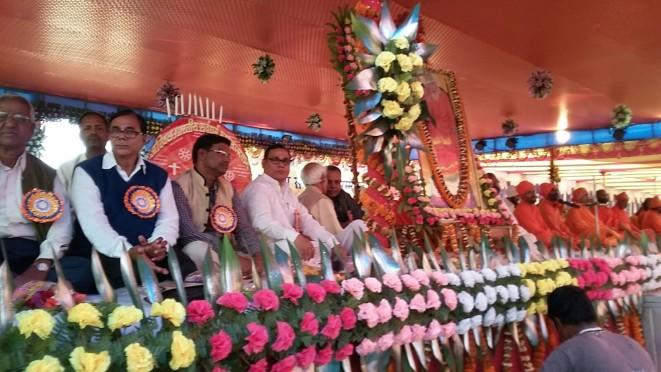 Honourable Dr.Bhupendra Narayan Yadav Madhepuri, Dr.B.N.Viveka, Ramchandra Mandal and others at Sarvdharma Mahasammelan Singheshwar .