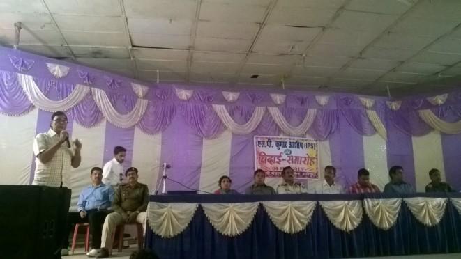 Dr.Bhupendra Narayan Yadav Madhepuri addressing people at farewell function of Madhepura SP Kumar Ashish at B.P.Mandal Nagar Bhavan Madhepura .