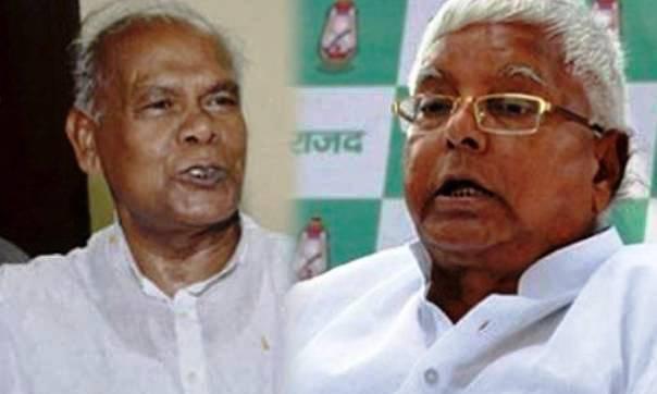 Jitan Ram Manjhi & Lalu Prasad Yadav