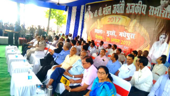 DM Md.Sohail (IAS) representing Govt Of Bihar addressing BP Mandal Rajkiya Jayanti Samaroh - 2017 along with Dr.Shanti Yadav, Dr.BN Yadav Madhepuri, Prof.SK Yadav, Ex-Mukhiya Subhash Chandra, Dr.Arun Kumar Mandal, Ex-MLA Ohm Babu, SP Vikash Kumar (IPS), ADM Md.Murshid Alam, SDM Sanjay Kumar Nirala, CS Dr.Gadadhar Pandey with District President of all the Political Parties and others at Murho , Madhepura .