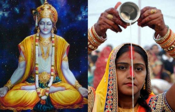 Lord Krishna and Chhath Parv