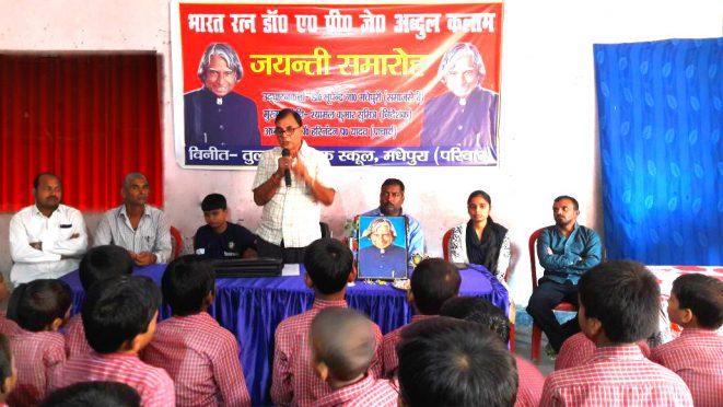 Educationist Dr.B.N Yadav Madhepuri celebrating 87th Birth Anniversary of Bharatratna Dr.APJ Abdul Kalam with kids at Madhepura.