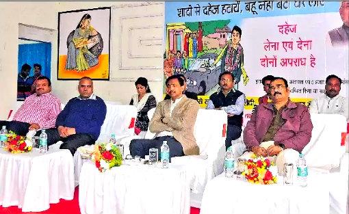 Bureaucrats and Intellectuals meeting on Dahej Mukth Samaj at Madhepura.