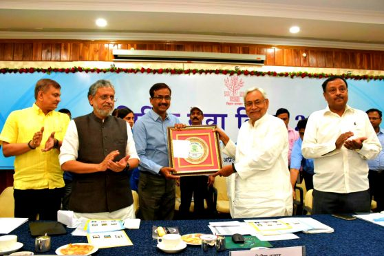 DM Md.Sohail (IAS) from Madhepura is being honoured by Chief Minister Nitish Kumar at Patna.