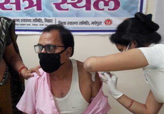 Dr.Bhupendra Narayan Yadav Madhepuri is being vaccinated against Corona Virus at Karpuri Thakur Medical College Madhepura.