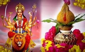 Chaiti Durga Pooja