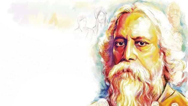 161st Ravindranath Tagore Jayanti.